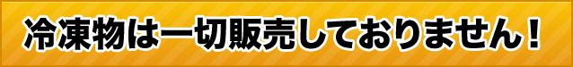 プレミア和歌山しらす-1.jpg